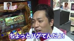 #23 ヤンララ/振り返り編・第二弾/動画