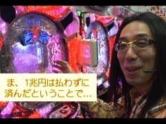 #4 ういち・ヒカルのパチンコ天国と地獄アカギ2死闘編/CR吉宗2/動画