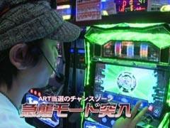 #526 射駒タケシの攻略スロット�Z�2027Revise/動画