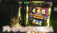 #551 射駒タケシの攻略スロット�Z�ミリオンゴッド‐ZEUS ver./動画