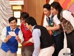 #1 FLASHの副編集長が芸能界の裏側を暴露! /動画