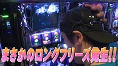 #623 射駒タケシの攻略スロット�Z/パチスロリング 呪いの7日間/動画