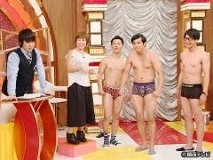 #9 恋愛裁判傍聴マニアが裏側を大公開!/動画