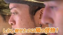 #30 TAI×MAN/沖ドキ!/動画