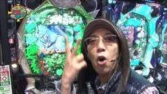 #78 ういち・ヒカルのパチンコ天国と地獄/天翔百裂/CR神獣王2/動画