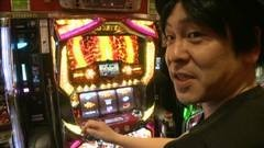 #710 射駒タケシの攻略スロットVII/ゴッドイーター/ハーデス/動画
