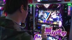 #81 TAI×MAN/バジリスク〜甲賀忍法帖〜III/動画