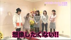 #33 ガチスポ/真・北斗無双/真・北斗無双 219ver./動画