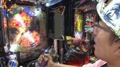 #120 ういち・ヒカルのパチンコ天国と地獄/仕事人V/ヤマト/動画