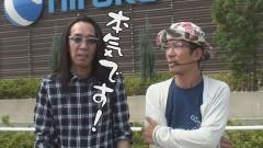#289 おもスロ/政宗2/凱旋/動画