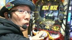 #153 ういち・ヒカルのパチンコ天国と地獄/北斗無双/ダイキン/動画