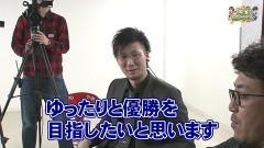 沖と魚拓の麻雀ロワイヤル RETURNS 第263話/動画