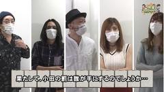沖と魚拓の麻雀ロワイヤル RETURNS 第279話/動画