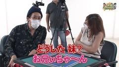 沖と魚拓の麻雀ロワイヤル RETURNS 第286話/動画