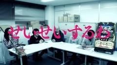 #16 トーキングヘッド/6号機について徹底討論/動画