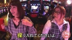 #31 極Zセレクション/SLOT魔法少女まどか☆マギカ2/動画