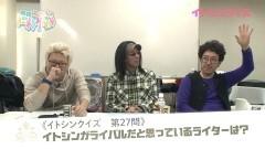 #36 トーキングヘッド/イトシンクイズ/動画