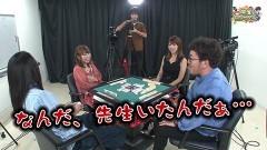 沖と魚拓の麻雀ロワイヤル RETURNS 第251話/動画