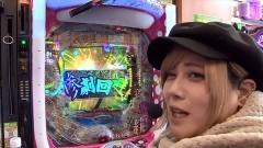 #518 サイトセブンカップ/ひぐらし廻/新・必殺仕置人/慶次2漆黒/動画