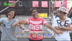 #17 あるていど風/沖縄4 桜/北斗7/沖縄4/動画