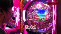 #14 SNATCH!/沖海4桜319/動画