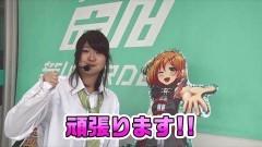#34 笑門/パチスロ聖闘士星矢 海皇覚醒Special/動画