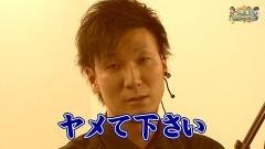 沖と魚拓の麻雀ロワイヤル RETURNS 第264話/動画