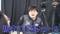 沖と魚拓の麻雀ロワイヤル RETURNS 第272話/動画