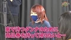 沖と魚拓の麻雀ロワイヤル RETURNS 第318話/動画