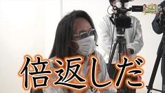 沖と魚拓の麻雀ロワイヤル RETURNS 第330話/動画