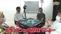 沖と魚拓の麻雀ロワイヤル RETURNS 第333話/動画