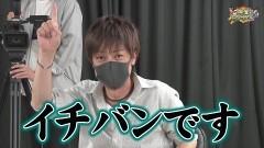 沖と魚拓の麻雀ロワイヤル RETURNS 第334話/動画
