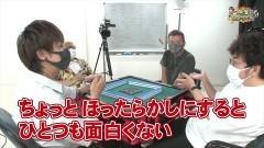 沖と魚拓の麻雀ロワイヤル RETURNS 第335話/動画
