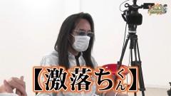 沖と魚拓の麻雀ロワイヤル RETURNS 第336話/動画