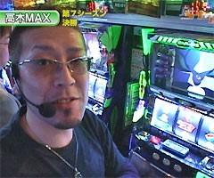 #87 S-1GRAND PRIX「7th Season」決勝戦後半/動画