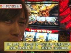 #227 S-1GRAND PRIX�「15th Season」準決勝Bブロック後半/動画