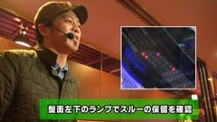 #9 旬速/CRまわるんパチンコ大海物語3/動画