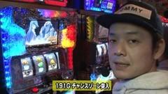 #13 旬速/パチスロ Dororonえん魔くん メ〜ラめら/動画