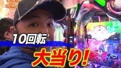 #116 黄昏☆びんびん物語/ハーデス/スーパービンゴネオ/ヱヴァ9/動画