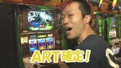 #49 旬速/ジャッカスチーム/動画