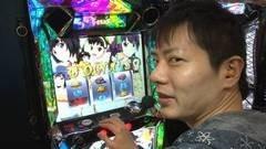 #76 旬速/パチスロ偽物語/動画