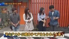 #86 ペアパチ/ドラム海物語/沖縄4/牙狼GOLDSTORM翔/動画