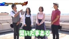 #112 ペアパチ/真・北斗無双/真・北斗無双2/動画
