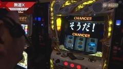 #540 S-1GRAND PRIX 「28th Season」準決勝Bブロック後半/動画
