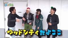 #55 貧乏家族/G1優駿2/星矢 海皇SP/ファフナー2/凱旋/動画