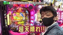#159 ペアパチ/大工の源さん 超韋駄天/海JAPAN2 金富士199/動画