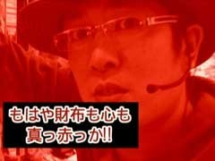 #8 ういち・ヒカルのパチンコ天国と地獄ラストサムライ/アントニオ猪木/動画