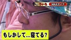 #18 ういち・ヒカルのパチンコ天国と地獄北斗の拳5覇者/動画