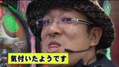 #30 ういち・ヒカルのパチンコ天国と地獄/仮面ライダーV3/動画