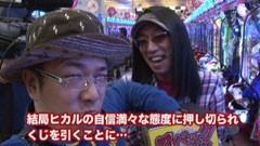 #49 ういち・ヒカルのパチンコ天国と地獄/CRぱちんこRio2/動画